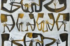 """""""Човечета"""", масло на платно, 60/70 см., 2014 г."""