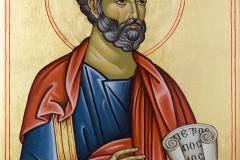 """""""Св. Петър"""""""