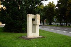 """""""Врата към..."""", пясъчник, 110/100/200 см., Република Чехия"""