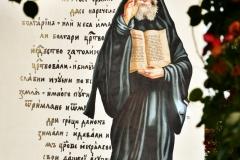 "Стенопис – ""Паисий"", гр. Кнежа"
