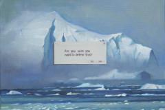 """""""Лед"""", маслена живопис върху платно, 21 / 40 см"""