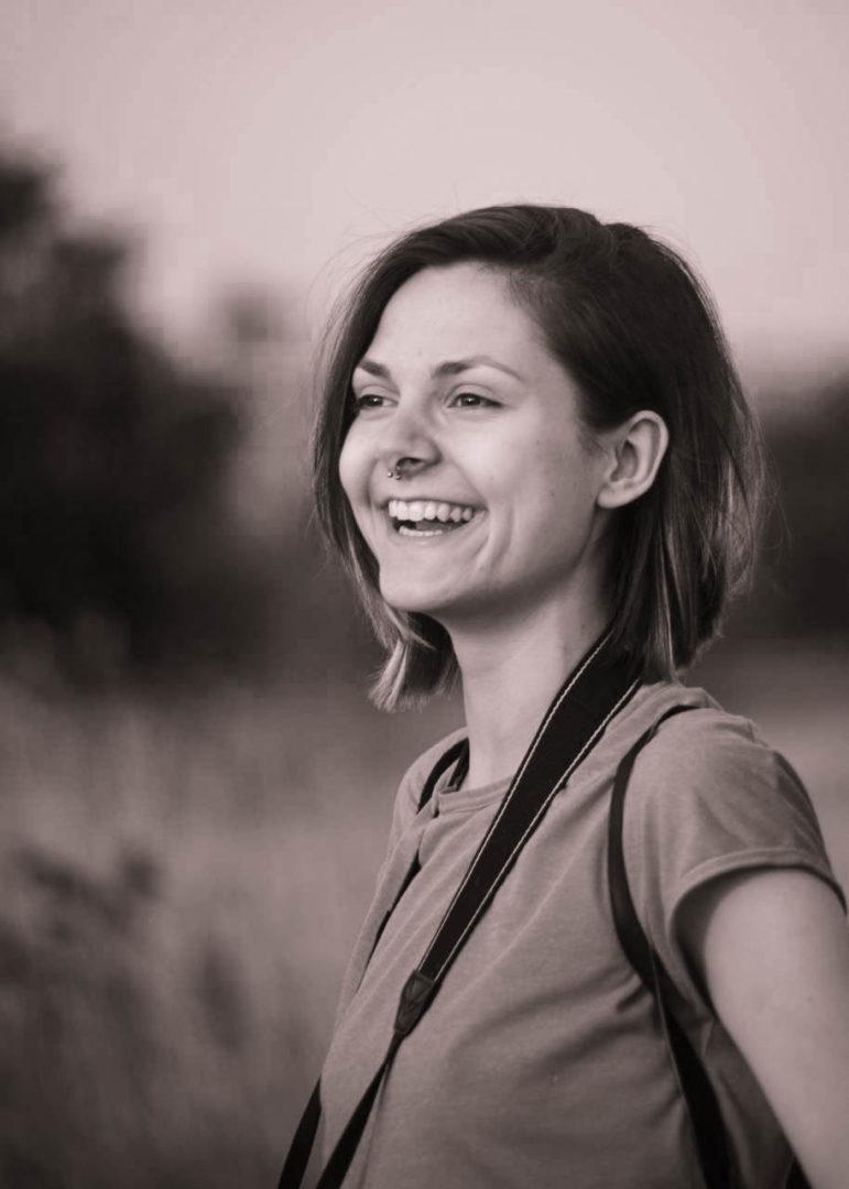 Радина Георгиева