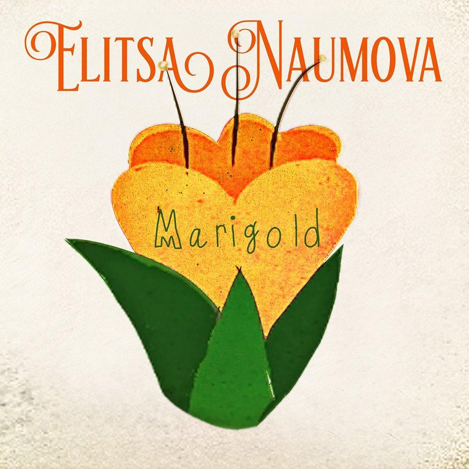 """""""Marigold"""" от Елица Наумова"""