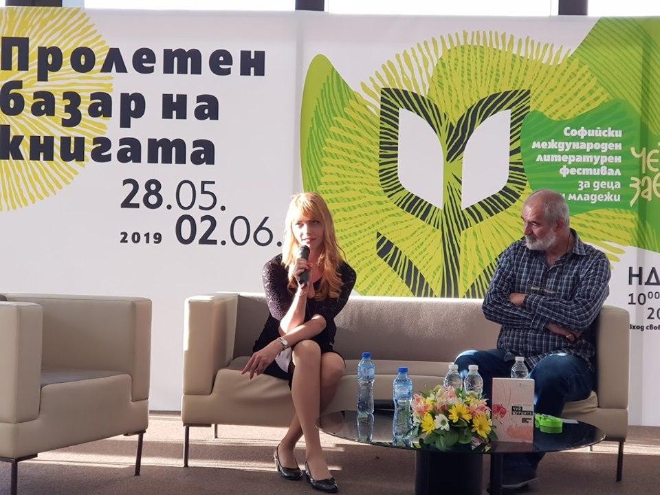 Татяна Попова