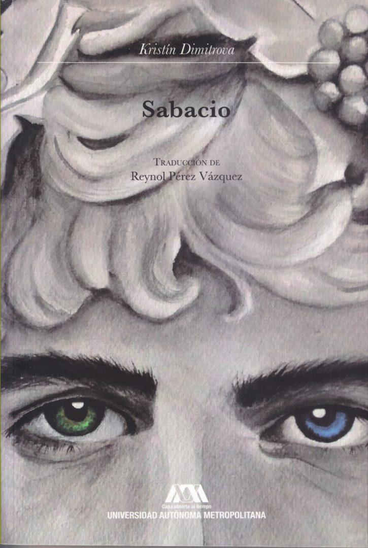 Роман на Кристин Димитрова се изучава в мексикански университет