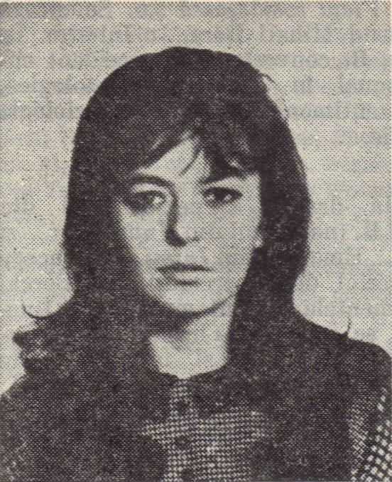 Ана Бландиана