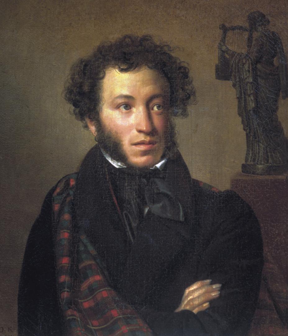 """Aлександър С. Пушкин: """"Аз помня онзи миг прекрасен…"""""""