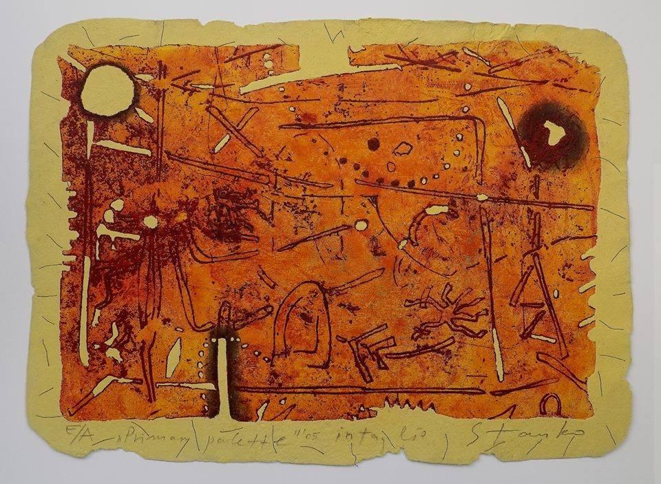 """Станислав Божанков: """"Приказка за ръчната хартия"""""""